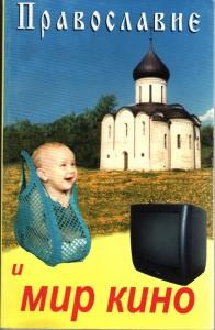 МирКиноОбложка
